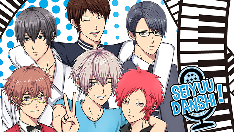[Funded] Support Seiyuu Danshi an English BL Visual Novel