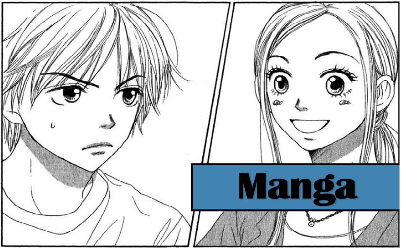 Manga Banner