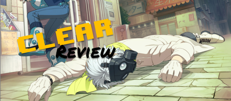 Clear Review Banner New