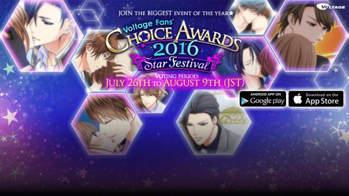 fans' choice award
