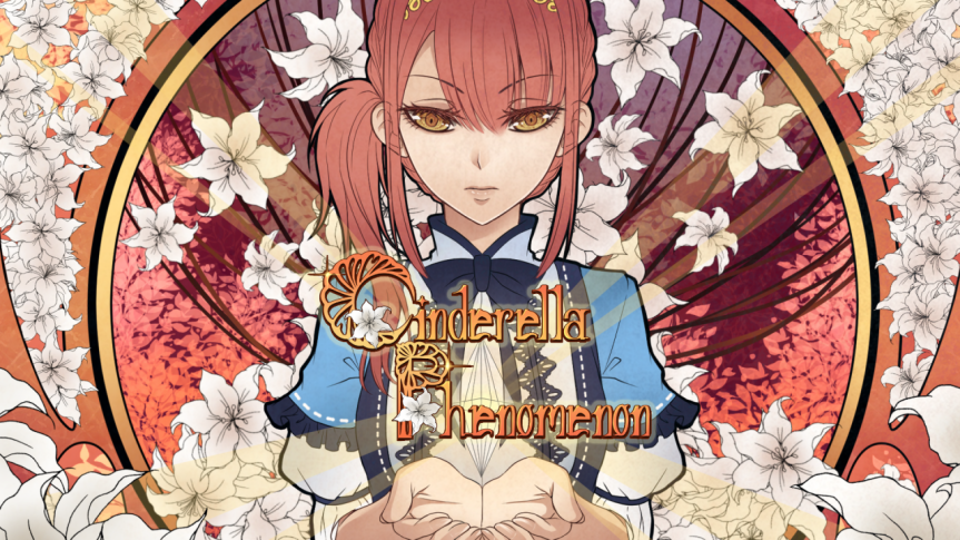[Funded] Let's Show Our Support for Cinderella Phenomenon an English Otome