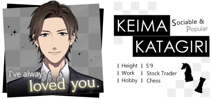 Keima Katagiri.png