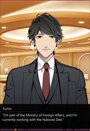kunio 1.png