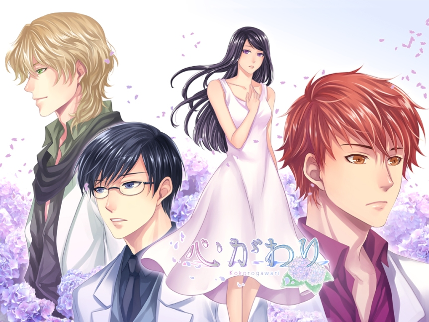 Let's Show Our Support for Kokorogawari a Dramatic Romance Visual Novel!!