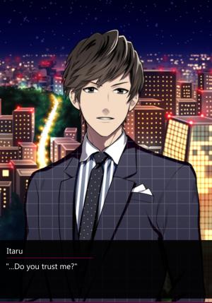 lover-itaru