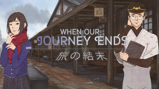 where-our-journey-ends