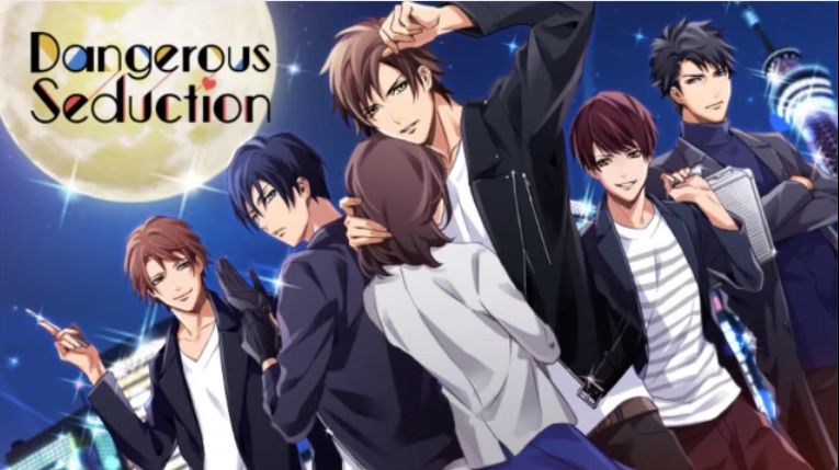 [First Thoughts] DangerousSeduction