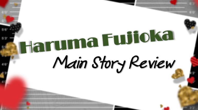 haruma-banner