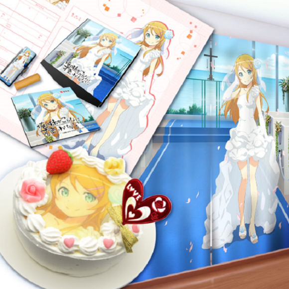 arria guest post - oreimo marriage certificate by curtain damashi.png