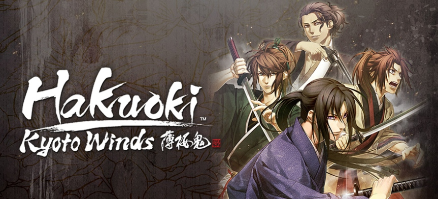 [New Release] Hakuoki: Kyoto Winds is OUT!!