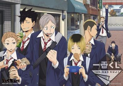 nekoma school uniform