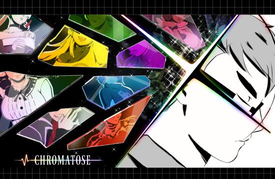 Chromatose Banner