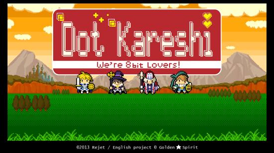 Dot Kareshi I