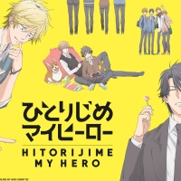 We All Need A Hero: Hitorijime My Hero Series Review