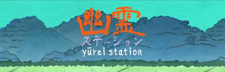 Yurei Station.jpg