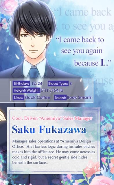 Saku Fukazawa Bio.jpg