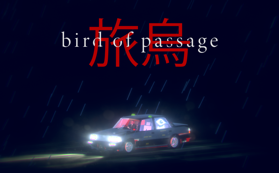 Bird of Passage.png