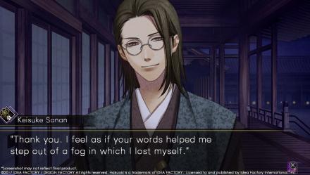 Sanan Hakuoki