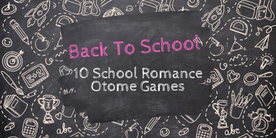 School Romance Otome (1)
