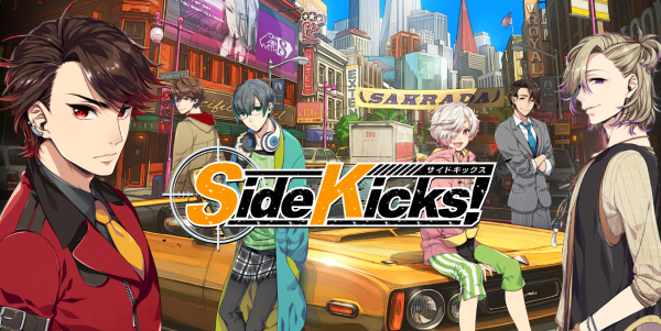 Side Kicks.png