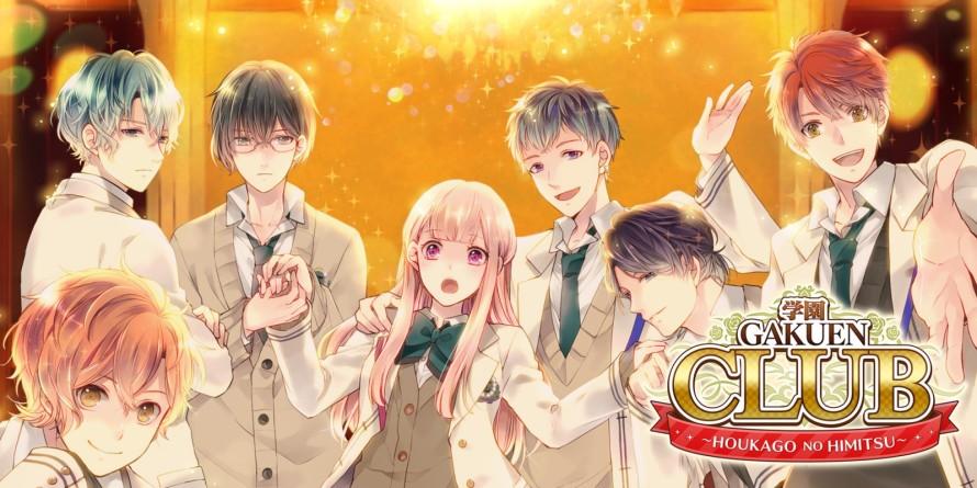 Gakuen Club.jpg