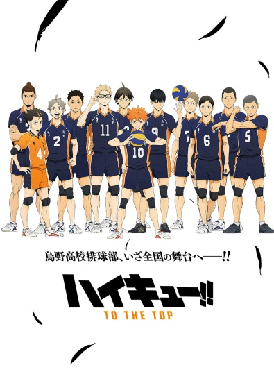 Haikyuu-To-the-Top-Visual.jpg