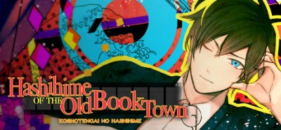 Hashihime of the old book town