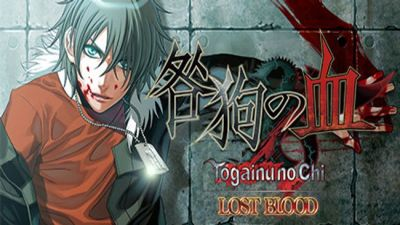 Togainu-no-Chi-_Lost-Blood_