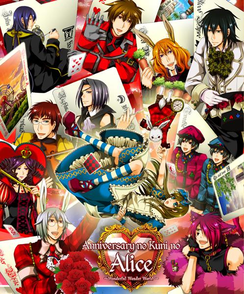 Anniversary no Kuni no Alice